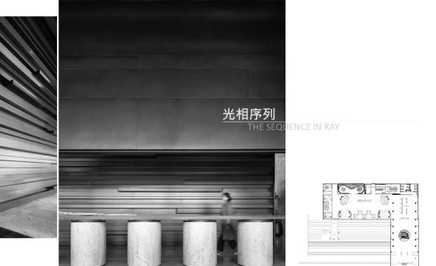 光相序列 | 武漢中城新時代售樓處