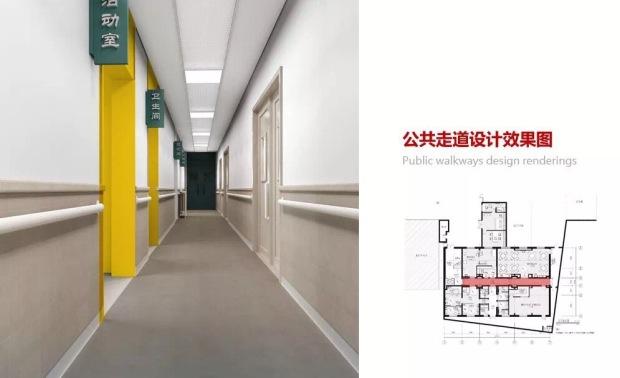 北京龙潭养老照料中心