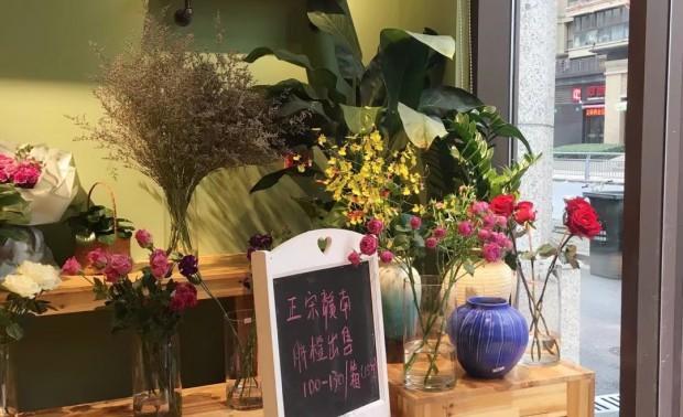 上海德馨花艺艺术馆