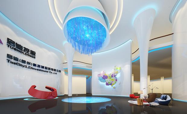 广西柳城启迪科技城营销中心设计