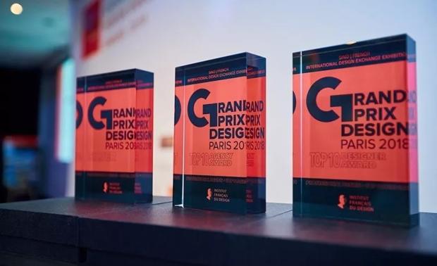 """""""设计界的奥斯卡""""  全球各行业优秀设计师设立的奖项"""