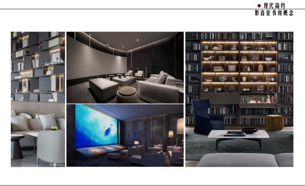 金茂顶层公寓装修设计