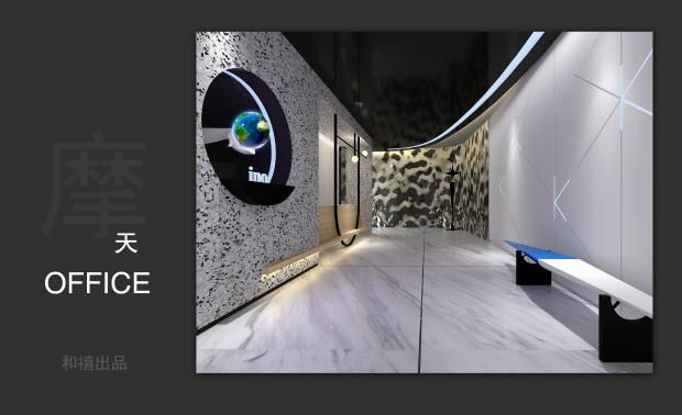 和禧设计办公空间