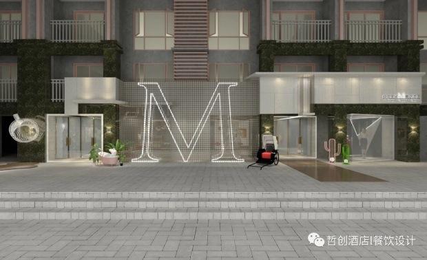 安宁M极简轻奢酒店设计