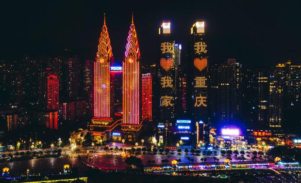 转山水遇重庆,觅一方宁静——重庆皇冠国际亚朵S酒店