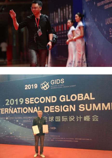 明德筑景设计刘凯院长参加第七届金创意国际空间大赛颁奖盛典