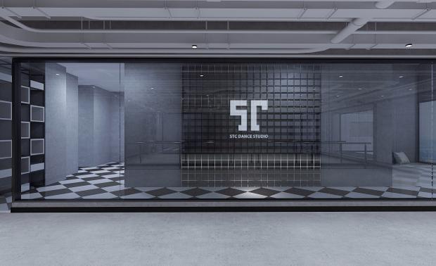 STC舞蹈工作室