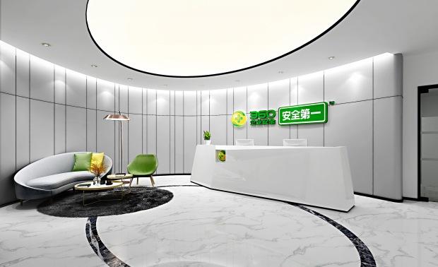 360华南总部办公室