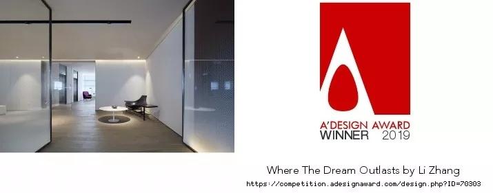 意大利A'Design Award  A'Design 设计奖    飞视设计之家