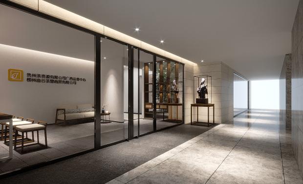广西柳州乐和城茶资源总部办公室设计