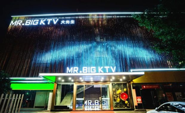 MR.BIG KTV