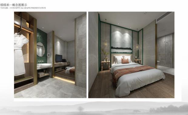 北京秋果酒店