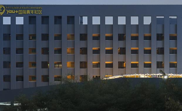 优家深圳坂田国际青年公寓