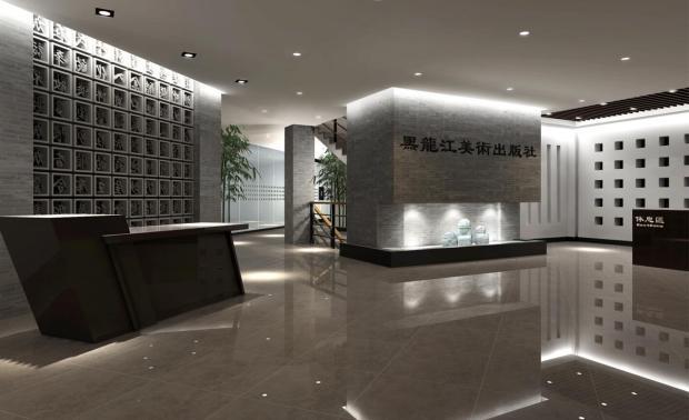 黑龙江省美术出版社