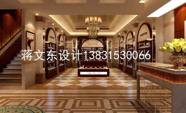 北京金融街红酒会所