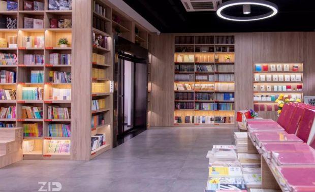 新华书店海南中学衍林书屋
