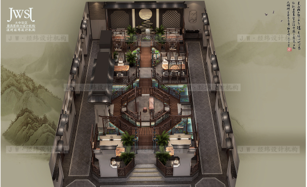 濮阳雅居茶舍概念餐厅