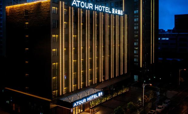 深圳公明亚朵酒店