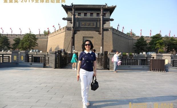 西安古城墙之游