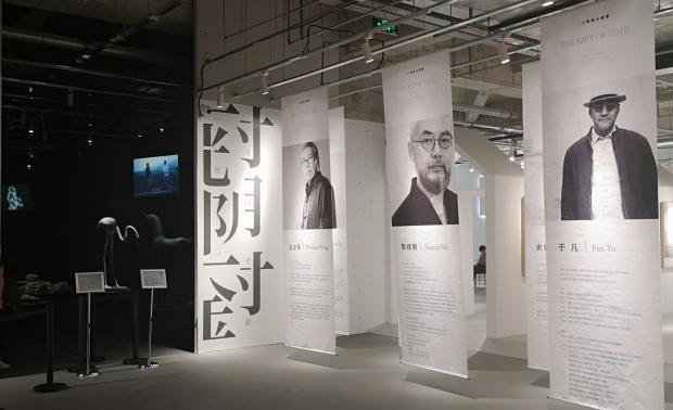 陆+艺术中心