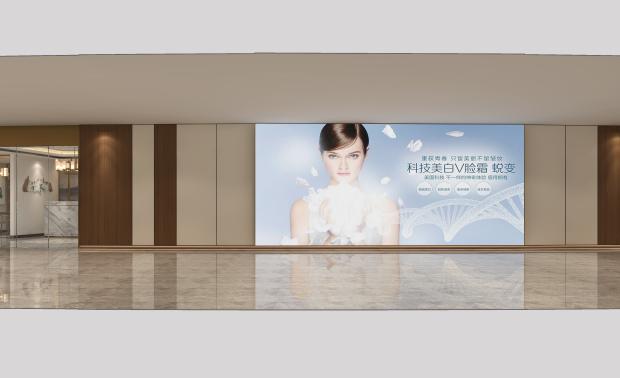 杭州-伊植美