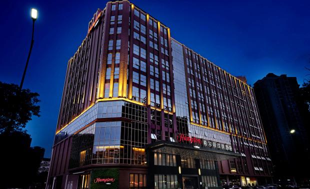 Hampton by Hilton 希尔顿欢朋酒店(广州)