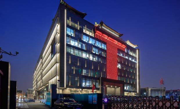 北京市隆福大厦改造