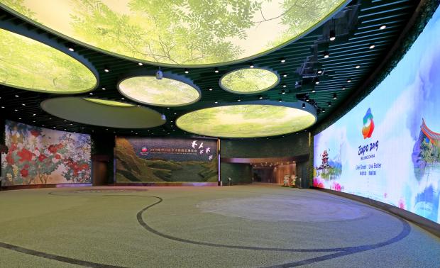 中国北京世界园艺博览会场馆(中国馆)