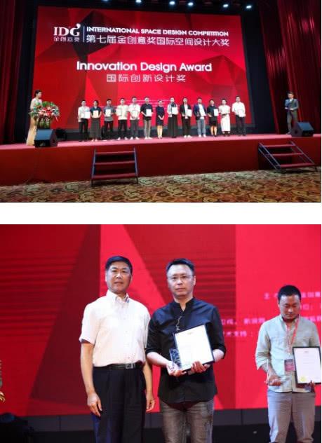 明德筑景设计刘凯院长(左二)领取年度十大最具知名度设计机构